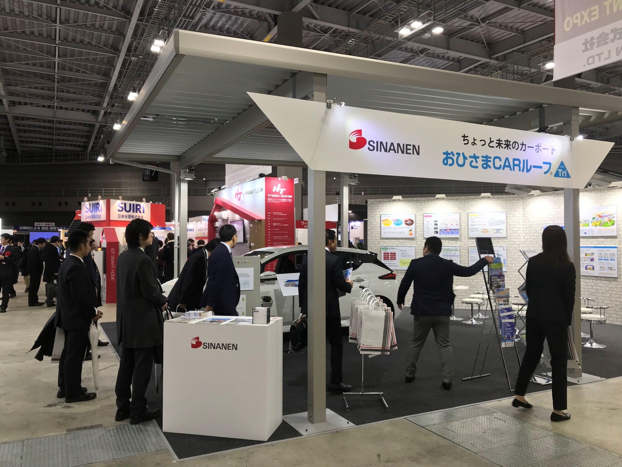 AI・スマート住宅EXPO 出展のお知らせ