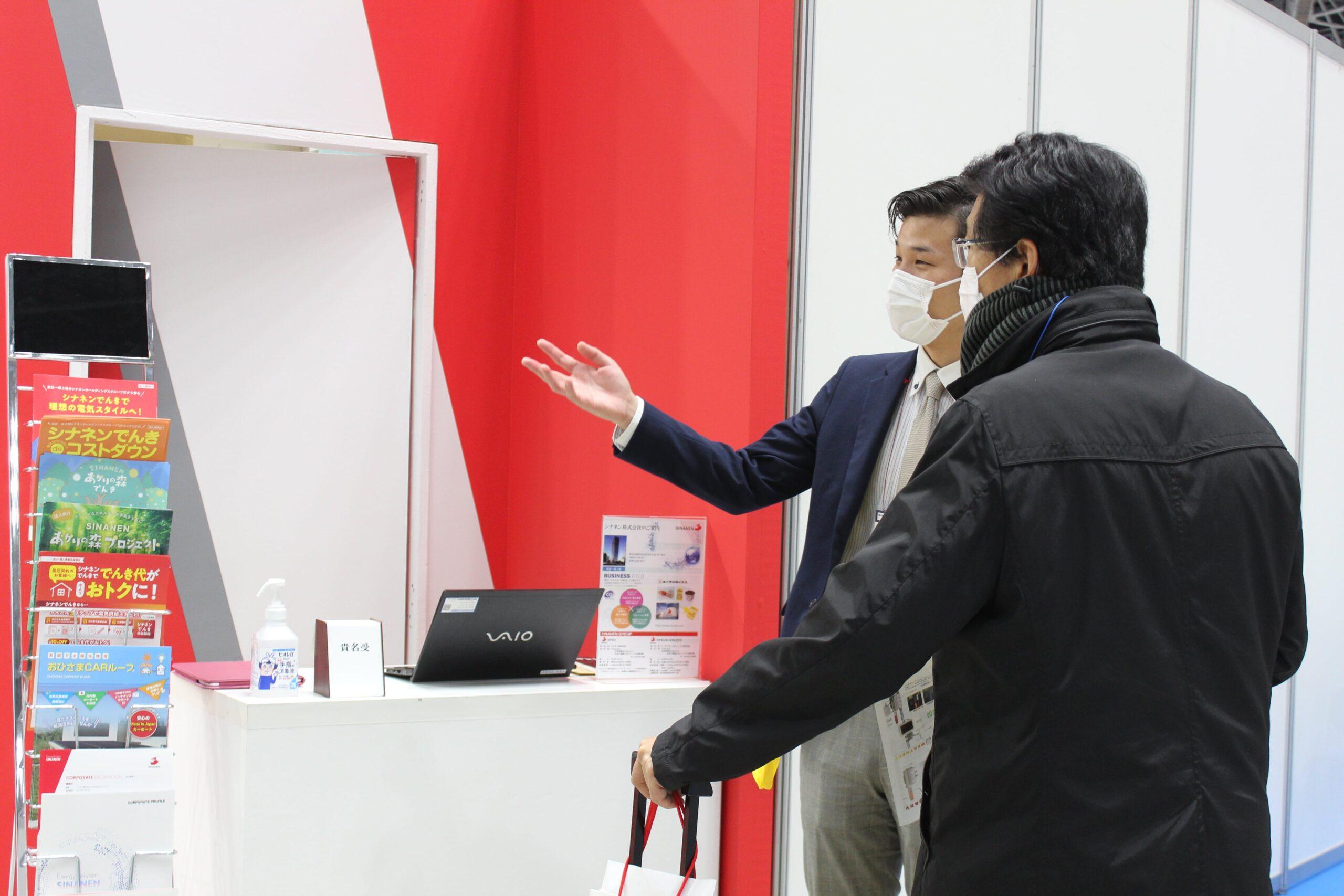 東京 施設リノベーションEXPOに出展いたしました