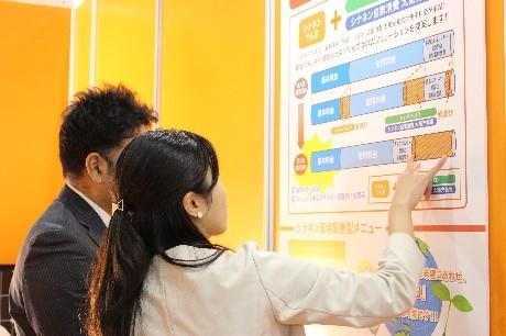 施設リノベーションEXPO(東京展)に出展いたしました