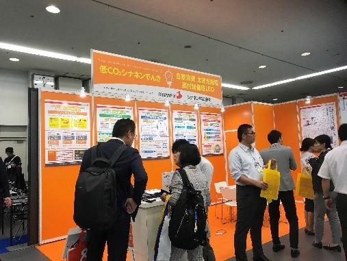 施設リノベーションEXPO(関西展) 出展のお知らせ