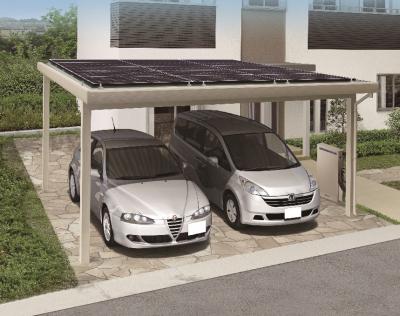 『おひさまカールーフトライ』が太陽光発電専門誌で紹介されました